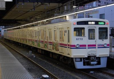 No.46 6022F-1