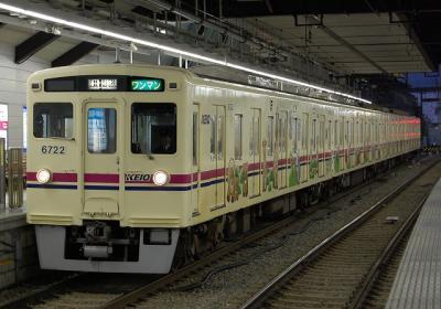 No.46 6022F-2