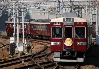 6350F 特急梅田行