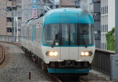 3002D 特急タンゴディスカバリー2号 京都行