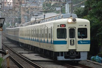 5062F 急行新宿行