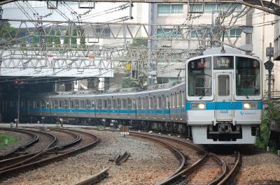 1253F 急行小田原行