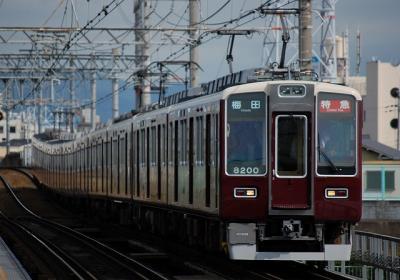 8200F 特急梅田行