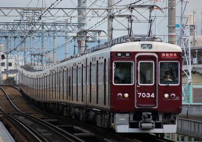 7034F 通勤特急梅田行