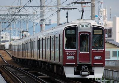 9000F 通勤急行梅田行