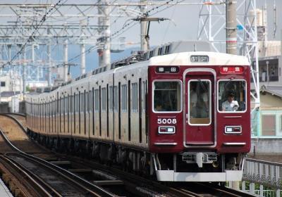 5008F 特急梅田行