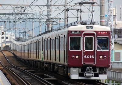 6016F 通勤特急梅田行