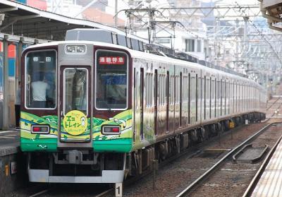 (6016F+)8000F 通勤特急梅田行