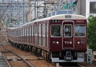 7018F 通勤特急新開地行
