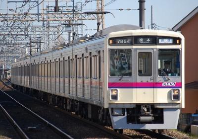 No.18 7203F+7204F 快速橋本行