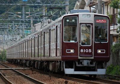 阪急8005F 特急日生エクスプレス大阪梅田行