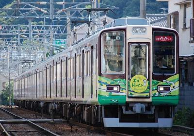 阪急8007F 特急日生エクスプレス大阪梅田行