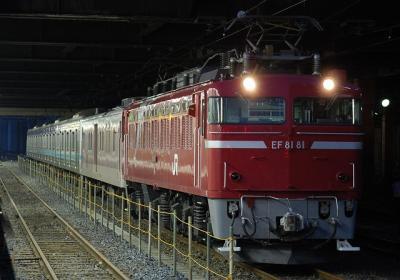 EF81-81+マニ50-2186+205系コツR3編成