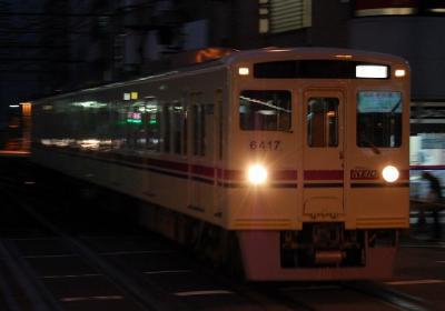 No.45-2 6417F 回送