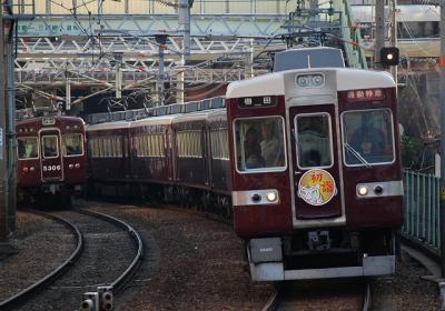 T81 6350F 通勤特急梅田行
