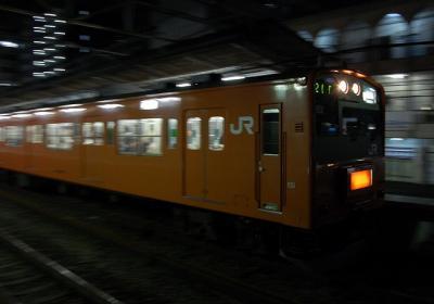 9821T? 201系H4編成 各駅停車高尾行3