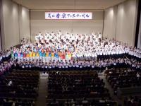 09浅口フェス2