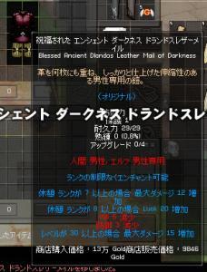 1_20090226022444.jpg
