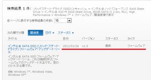 Intel SSD FW 2011/01/26