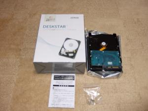 HDD BOX