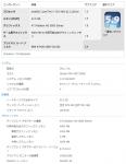 EXP_INDEX_20100405