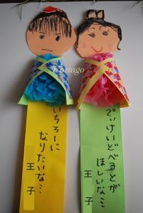 2009年7月7日おり姫&彦星