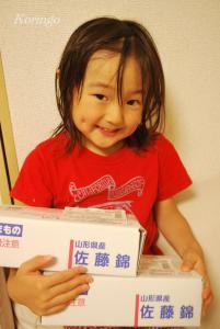 2009年6月24日佐藤錦
