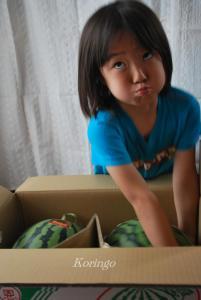 2009年7月21日贈り物