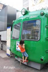 2009年7月30日電車前2