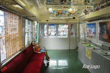 2009年7月30日渋谷電車内