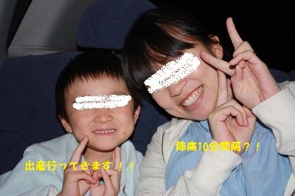 001_20100531095414.jpg