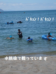 001_20100805062000.jpg