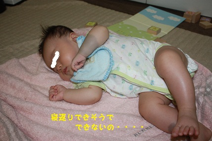 001_20100925110146.jpg