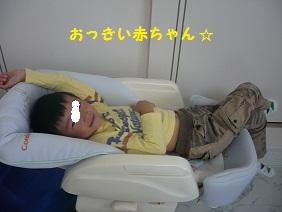 001_20101023215342.jpg