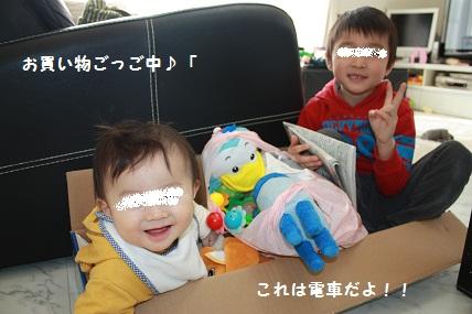 003_20110226121942.jpg