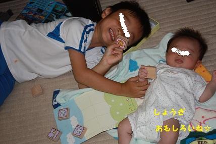 005_20100812113118.jpg