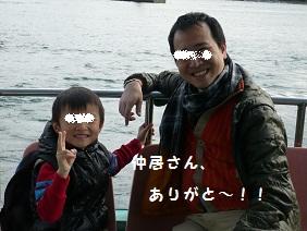 005_20101127113145.jpg