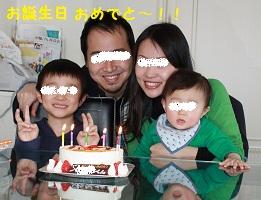 005_20110328171040.jpg