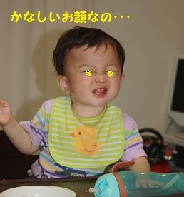 006_20110616235053.jpg