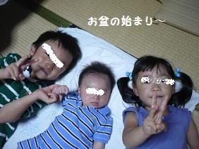 007_20100821164146.jpg