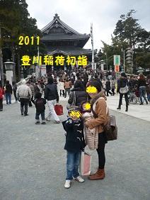 007_20110107175323.jpg