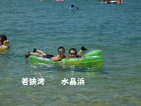 009_20100805061959.jpg