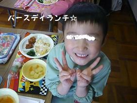 010_20110303212948.jpg