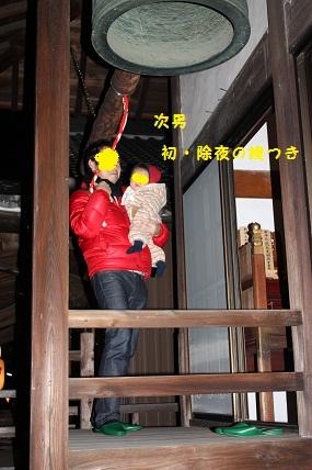 020_20110107175416.jpg