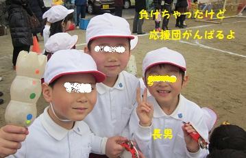 020_20110225222832.jpg