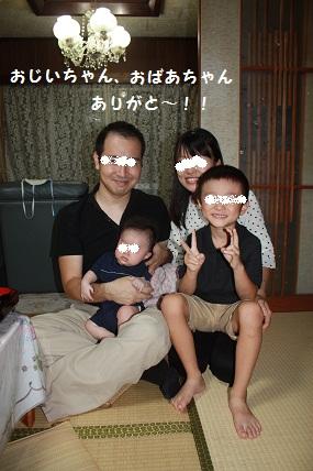 022_20100911104945.jpg