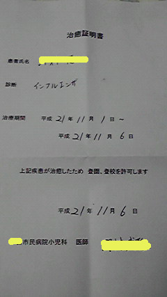 2009110616540000.jpg
