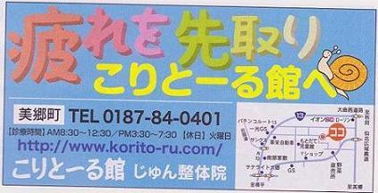 09'7月号のアンドナウ広告