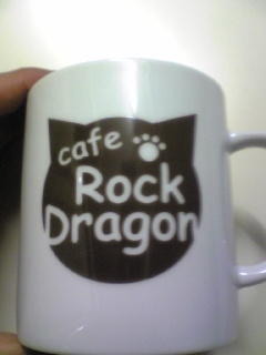 ロックドラゴンマグカップ