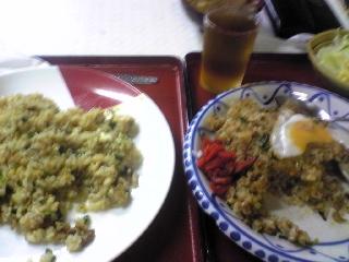 炒飯2種類